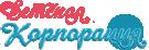 de-corp.ru