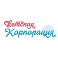 Официальный сайт компании «Детская Корпорация»