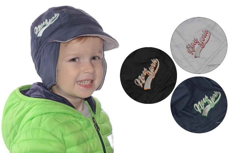 Детские зимние шапки опт