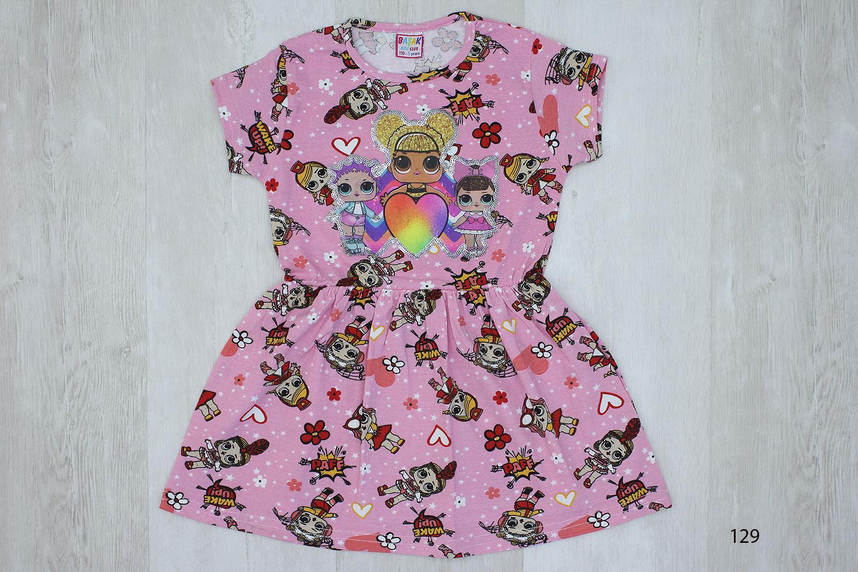 А4342(4) Платье дев трикотаж аппликация пайетки BASAK [92/98/104/110]_4