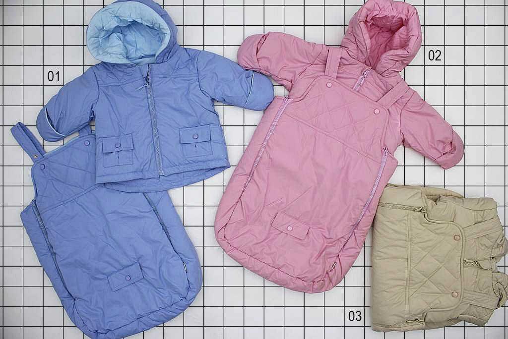 ю01 (1353) Куртка+комбинезон-мешок плащ.подклад хб,утеплитель 100% пэ 1