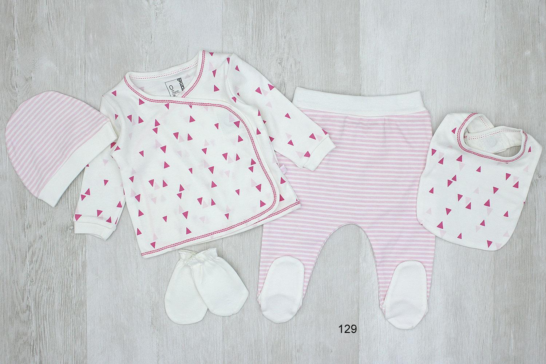 CRM9411 Подарочный набор для новорожденного трикотаж CARAMELL [50/50]_1