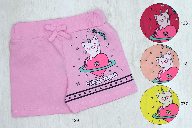 NRM4609 Шорты девочка трикотаж NARMINI [92/104/116/128]_4