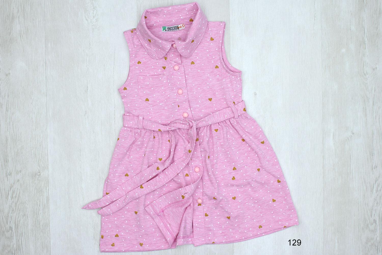 PAK5499 Платье девочка трикотаж PATY KIDS [92/98/104/110/116]_5